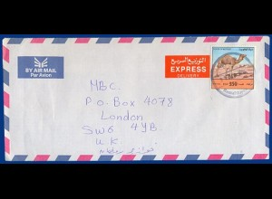 Kuwait, 350 F. camel single-franking on express airmail-cover to GB. #S488