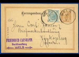 Österreich, Wels n. Schweden 1895, Ganzsache m. Zusatzfrankatur. #S383