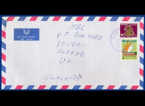 Kuwait, airmail cover with 100 F. eagle. #S398