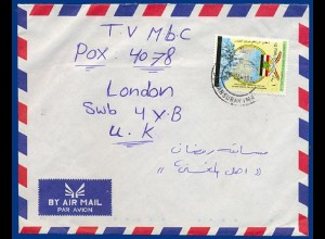 Jemen, 10 R. overprint on airmail-cover to GB. #S397