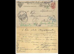 Russland 1896, 4 Kop. Ganzsache m. Estland Absender Kunda pr. Wesenberg. #2171