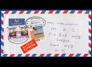 Kuwait, express airmail cover to GB. #S404