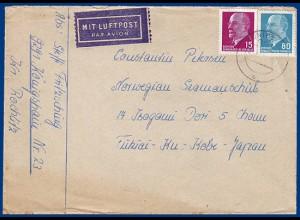 DDR, 15+80 Pf. auf Luftpostbrief v. Königshain nach Japan. #S418