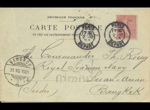 Frankreich 1905, 10 C. auf offiz. Karte v. Louvre Museum n. Thailand. #3004