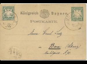 """Bayern 1878, 5 Pf. WZ """"weite Welle"""" auf Ganzsache v. München i.d. Schweiz. #1247"""