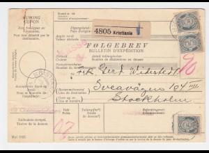 Norwegen 1924, MeF 3x 30 öre auf Auslands Paketkarte n. Schweden. #2389
