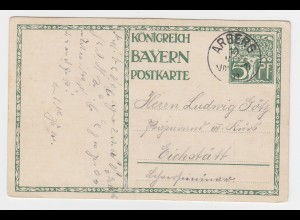 Bayern 1911, K1 ARBERG klar auf 5 Pf. Ganzsache.