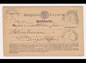 Bayern 1874, HKS Wachenheim auf 2 Kr. Ganzsache an Actien Brauerei Ludwigshafen
