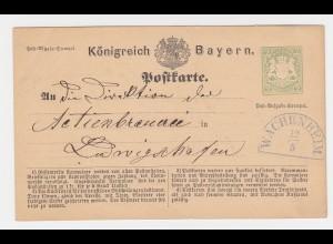 Bayern 1873, blau HKS Wachenheim auf 2 Kr. Ganzsache an d. Brauerei Ludwigshafen