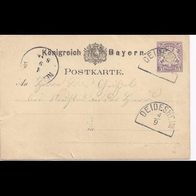 Bayern, 2mal Brief Stpl. HKS Deidesheim , 5 Pfg. Ganzsache. #243