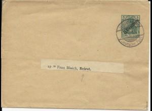 DP Türkei 1908, Jerusalem Stegstpl. ohne Stundenang. auf 5 C. Ganzsache. Geprüft