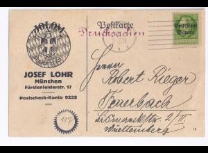 Bayern 1919, Maschinen Brief Stpl. München auf Reklame Karte. #452
