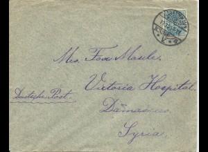 Dänemark 1903, 20 öre auf Brief via Constantinopel n. Syrien. Destination!