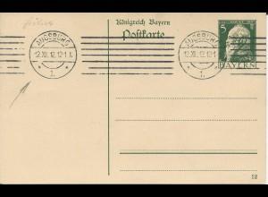 Bayern, 12.12.12 12-1 N, Datumskuriosum Maschinenstpl. v. Augsburg auf Ganzsache