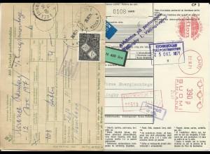 Finnland 1971, Luftpost Paketkarte v. Lahti m. Schweden Lösen Nachporto 4 Kr.