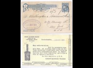 Bolivien 1928, Ganzsache Drucksache m. Werbung Radio Uhren Telefon Elektro.