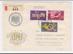 Schweiz 1949, 75 J. UPU Sonderumschlag m. Sonder Einschreiben-Zettel. #2493