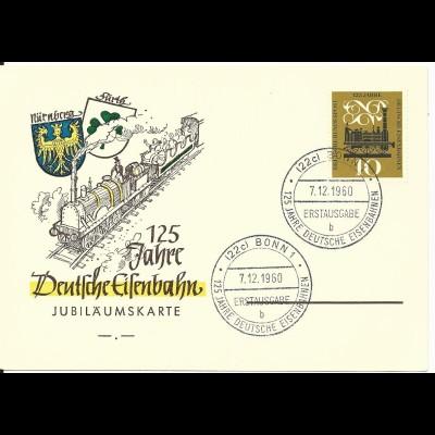 BRD 1960, 125 jahre Dt. Eisenbahn, illustrierte Jubiläums FDC Karte