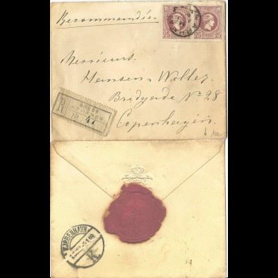 Griechenland 1899, Paar 25 C. auf Reko Brief m. royalem Siegel n. Dänemark