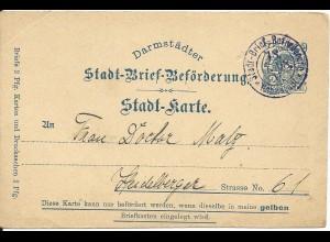 DR Private Stadtpost Darmstadt 1898, gebr., bisher nicht Katalog. Ganzsache! R!!