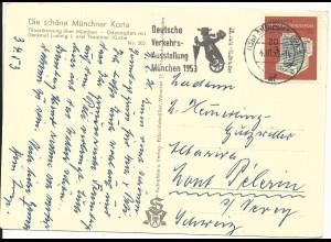 BRD 1953, EF 20+3 Pf. auf Postkarte v. München i.d. Schweiz (Kat. 50.-)