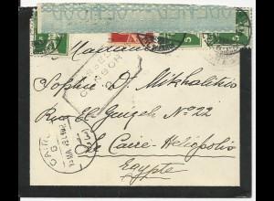 Schweiz 1919, 3x5+10 C. auf Zensur Brief v. Zürich n. Ägypten.