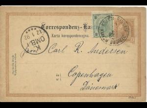 Österreich 1892, 3 Kr. Zus.fr. auf 2 Kr. Ganzsache v. Krakau Bahnhof n. Dänemark