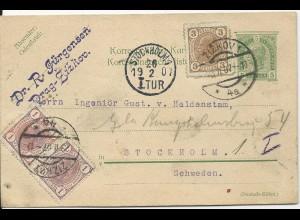 Österreich 1907, Paar 1+3 H. Zus.fr. auf 5 H. Ganzsache v. Zizkov n. Schweden.