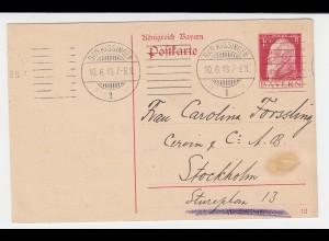 Bayern 1913, 10 Pf. Ganzsache v. Bad Kissingen n. Schweden