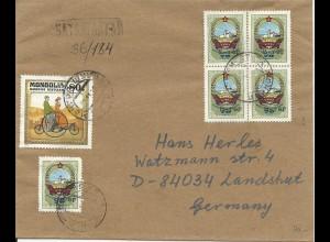 Mongolei, 8/70 Ter Schreibmasch. Überdruck, 5 Werte auf Einschreiben Brief.#s206