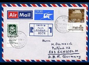 Israel 4.2.1976, West Bank Reko Luftpost Brief v. SILWAD n. Deutschland