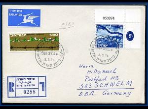 Israel 3.3.1976, West Bank Reko Luftpost Brief v. Kifl Harith n. Deutschland