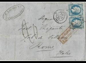 """Frankreich 1865, Brief i.d. Kirchenstaat. """"Affranchissement Insuffisant"""""""