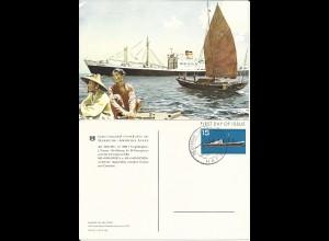 """BRD 25.6.1957, 15 Pf. Schffahrt auf Karte m. Stpl. """"Dt. Schiffspost MS Hamburg"""""""