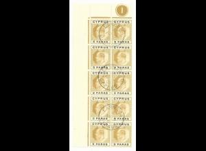 "Zypern, 10er-Block 5 Pa. m. kpl. Bogenrand, sauber gest. ""LARNACA AP 6 08"""