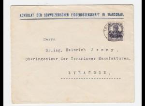 Gen Gouv. Warschau, 15 Pf. auf Konsulats Brief der Schweiz n. Zyrdardow.