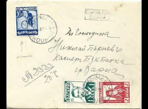 Bulgarien 1941, 1+2+5 L. Eilmarke auf Express Brief v. Choumen