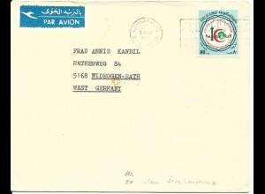 Kuwait, EF 80 F. Islamische Ärztekonferenz auf Luftpost Brief. Thematik Medizin