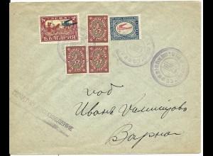Bulgarien 1927, 5 Marken auf Erstflug Brief v. Sofia n. Varna.