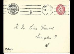 Dänemark 1914, 10 öre Ganzsache Brief m. Danmark Loge No.712 Judaika Zudruck