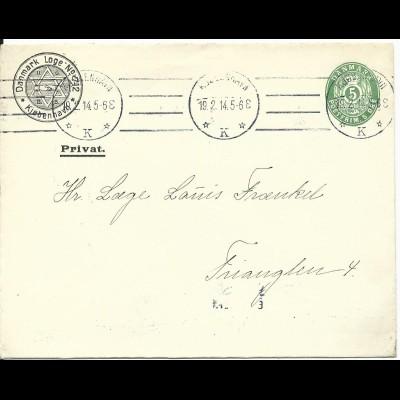 Dänemark 1914, 5 öre Ganzsache Brief m. Danmark Loge No.712 Judaika Zudruck