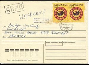 """Kasachstan, MeF 2x60 R. """"Jahr des Hahnes"""" auf Einschreiben Brief n. Norwegen"""