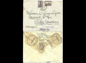 DR 1931, Griechenland Brief m. amtlichem Stpl. u. Verschlussstreifen v. Berlin