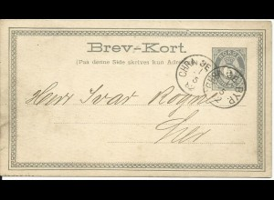 """Norwegen 1882, kl. Stadtpost K1 """"CHRA BYP."""" auf 5 öre Orts Ganzsache"""