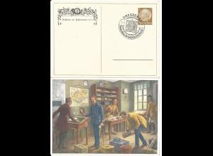 DR PP 122-E 5/05, Sachsen Post Privat Ganzsache m. Sonderstempel Dresden