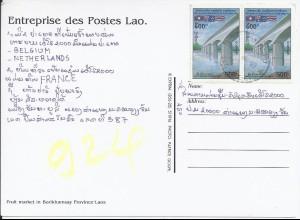 Laos, MeF 2x 500 K. Brücke auf AK. Thematik Motiv Brücken . #2289