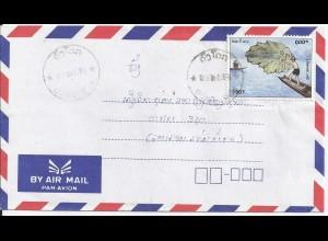 Laos, EF 100 K. Wurf Netz auf Luftpost Brief. Thema Fisch Fang. #1197