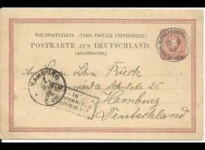 DP Türkei 1881, VP8, 10 Pf. DR Vorläufer Ganzsache v. KDPA CONSTANTINOPEL