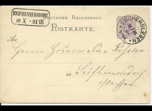 DR 1881, Klaucke Nr.119 OSCHERSLEBEN klar auf 5 Pf. Ganzsache n. Seifhennersdorf