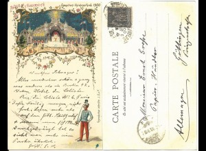 Frankreich 1900, Palais De L´Ectricité, Paris Expos. Universelle, gebr. Litho AK